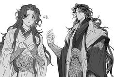 Scum Villain's System Ancient China, The Villain, Chinese Art, Novels, Princess Zelda, Fan Art, Shit Happens, My Love, Fictional Characters