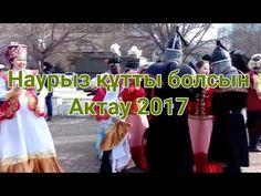 Наурыз Құтты Болсын Актау 2017 ! - Актау и Мангистау - информационно полезный ресурс о западном Казахстане