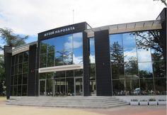 The Rose Museum in Kazanlak, Bulgaria