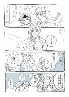 Anime City, White Blood Cells, Anime Comics, Anime Love, Dragon Ball Z, Cool Drawings, Manga Anime, Nerdy, Red And White