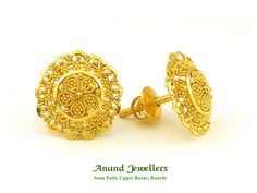 A wide range of 22k gold earrings awaits you at Anand Jewellers.  #Gold #Jewellery #Ranchi