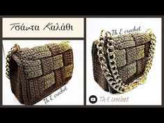 Crochet Clutch Pattern, Crochet Patterns, Thigh Tattoo Quotes, Simple Bags, Easy Bag, Crochet Handbags, Tunisian Crochet, Purse Patterns, Crochet Hats
