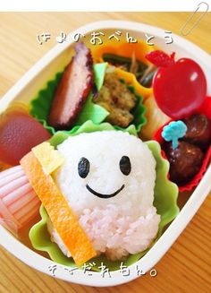 Tooth bento