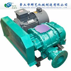 roots blower price and air blower for water treatment and aeration