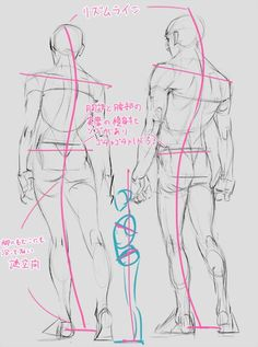 reference drawing anatomy poses ideas male new New drawing poses reference male anatomy Ideas New drawing poses reference male anatomy IdeasYou can find Anatomy reference and more on our website Drawing Poses Male, Guy Drawing, Drawing People, Drawing Tips, Drawing Ideas, Male Poses, Drawing Faces, Drawing Male Bodies, Gesture Drawing Poses