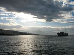 Ferry Boats crossing Izmir Bay- Nomadic View