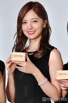 (画像5/6)乃木坂46白石麻衣「自分には個性がない」 ひたむきな努力の裏にある思いとは Beautiful Japanese Girl, Cute Japanese, Japanese Beauty, Asian Beauty, Beautiful Women, Japan Girl, Korean Celebrities, Cute Girls, My Girl