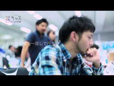 タカラトミー 新卒採用 会社紹介 - YouTube