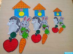 Игровые пособия для детей дошкольного возраста. Воспитателям детских садов, школьным учителям и педагогам - Маам.ру