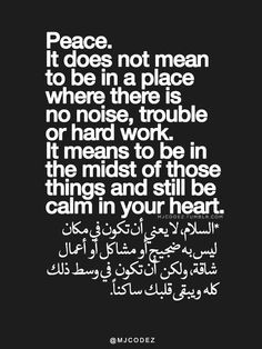 #1 Tumblr's Source For Arabic Quotes