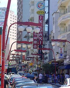 Liberdade, where the highest concentration of Japanese people outside Japan is located - São Paulo, Brazil