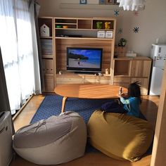 Japanese House, New Room, Home And Living, Flat Screen, Tables, Furniture, Home Decor, Small Bedrooms, Blood Plasma