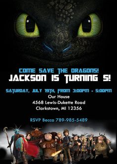 HOW TO TRAIN YOUR DRAGON PARTY INVITE - Digital download, print at home or at a print shop.  ONLY $5.99 on Etsy!