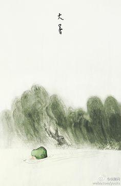 http://www.weibo.com/xiongliang