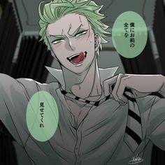 Haha, Wonderland, Joker, Fandoms, Disney, Anime, Fictional Characters, Ha Ha, Jokers
