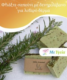 Beauty Cream, Bath Soap, Perfume Oils, Homemade Beauty, Soap Making, Paper Dolls, Diy And Crafts, Osho, How To Make