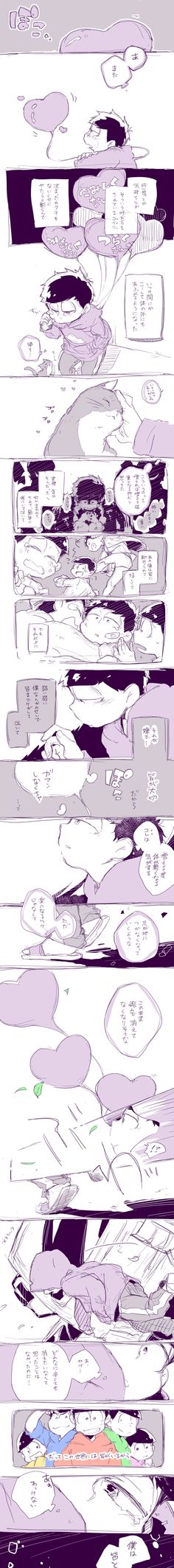 What happen? O_O ichi ~ Kawaii Chibi, Ichimatsu, Manga, Shit Happens, Pixiv, Fandoms, Heart, Anime Girls, Sleeve