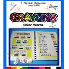 29 pages for free!  Crayon Color Words MagnetMat~  Great for practicing reading, writing, and fine motor