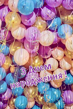 Happy Birthday Cakes, Birthday Cards, Birthday Wishes Flowers, Birthday Images, Happy Anniversary, Happy Day, Greeting Cards, Photography, Celebration