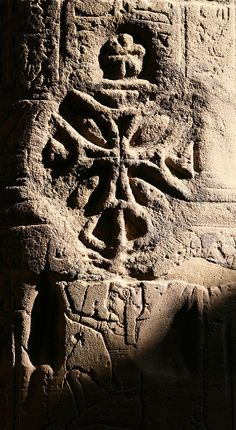 The Coptic Cross
