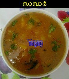സാംബാർ ( sambhar )   Ammachiyude Adukkala ™ - അമ്മച്ചിയുടെ അടുക്കള
