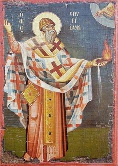 Today, December The Greek Orthodox Church commemorates and honors St Spyridon. In Corfu, it is a special day of joyous celebration, seeing that St Spyridon Byzantine Icons, Byzantine Art, Religious Icons, Religious Art, Fresco, Patron Saints, Orthodox Icons, Corfu, Tempera