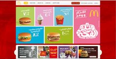 mcdonalds_egypt_interfaccia