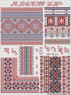 OLD cross-stitch patterns  Старинные схемы для вышивки: Орнаменты. Рекламная листовка Ралле и Ко