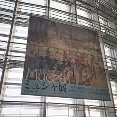 10th Anniversary of the National Art Center Tokyo The year of Czech culture 2017 Alfons Mucha  国立新美術館のミュシャ展に行って来た 今回初めてスラブ叙事詩が全て日本で見られるのです もうこんな機会はないかもしれないチェコの至宝とも言える作品を全部国外に貸出すとは前代未聞ですよ 広告イラストもちろんあり彼の色使いデザイン... ミュシャの世界に酔いしれました  ちなみにポストした作品の写真は撮影OKのエリアで撮ったものです iPhone7/iPhoneNativeCamera/Procamera/Snapseed  #AlphonseMucha #国立新美術館 #nationalartcentertokyo #ミュシャ展 #スラブ叙事詩 #japan #tokyo #procamera #snapseed #shotoniPhone #instadiary #shotoniPhone7 #instagramjapan #ig_japan #instadiary…