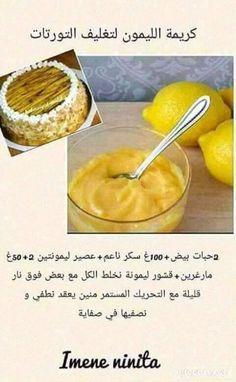كريمة الليمون لتغليف التورتات Arabic Dessert, Arabic Food, Flan Dessert, Dessert Recipes, Kitchen Recipes, Cooking Recipes, Cooking Cream, Cookout Food, Food Garnishes
