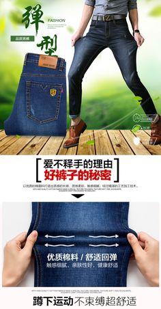 Большой осень и зима продажа мужской ярдов джинсы мужской Slim Fit прямые брюки молодые мужские брюки-Таобао стрейч случайные простота мужской