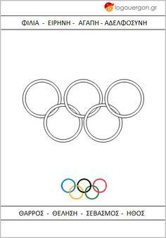 #OlympicGames #ColoringPages Ζωγραφίζουμε το έμβλημα των Ολυμπιακών Αγώνων Kindergarten Classroom, Kindergarten Activities, Olympic Games, Olympics, Words, Pre K, Preschool Activities, Preschool Classroom, Horse