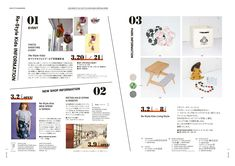 KIDS STYLE MAGAZINE 2016 3.2 WEDNESDAY START! Isetan's BOOK APARTMENTS , Artdirection by OUWN.