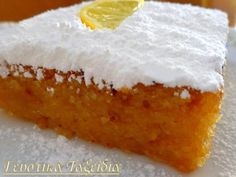 Greek Sweets, Greek Desserts, Lemon Desserts, Lemon Recipes, Sweets Recipes, Greek Recipes, No Bake Desserts, Wine Recipes, Cookie Recipes