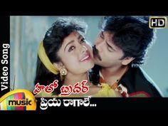 Sisindri Movie || Aataadukundam Raa Video Song || Nagarjuna, Tabu - YouTube