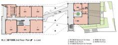 Da-Yo Fire Station / K-Architect