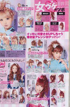Hair japan