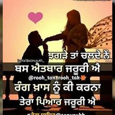 😘😘😘😊😊😘😘😘😘 Please Turn on post notifications ⤴️ Like👍 comment✍️ & Share✅✅✅ ————————————————————— Punjabi Love Quotes, Indian Quotes, Love Quotes In Hindi, Sad Quotes, Inspirational Quotes, Qoutes, Positive Thoughts, Positive Quotes, Punjabi Captions