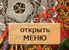 Книги по кружевоплетению