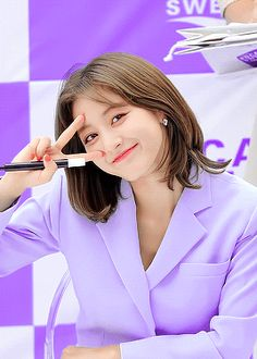 South Korean Girls, Korean Girl Groups, Leader Twice, Twice Members Profile, Twice Album, Black Pink Kpop, Instagram Music, Jihyo Twice, Ulzzang Korea