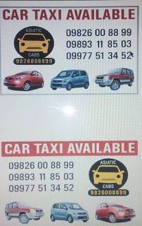 Aerosoft Blogger: Book My Car Taxi In Ujjain  9406841345