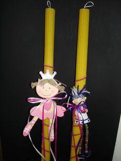 Όμορφες παιδικές διακοσμημένες λαμπάδες. Άριστη ποιότητα. Ιδανικό δώρο για Πάσχα. http://waxcreations.gr