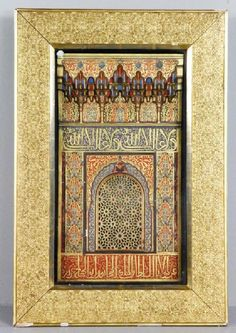 "Ornate gilt plaster model of a section of Alhambra Palace showing complex cornices and with Islamic writing, information verso ""Modelo de Una Ventena 4 Cornisa de la Sala de Embajadores en la Alhambra etc."", 21 3/4"" x 12"" (view), 29"" x 13 3/4"" x 3 1/2""d (frame). Provenance: Boston, MA estate."