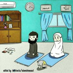 About Islam helps Muslims grow in faith and spirituality, supports new Muslims in learning their religion and builds bridges with fellow human beings. Muslim Couple Quotes, Cute Muslim Couples, Muslim Girls, Cute Couples, Islam Marriage, Marriage Goals, Love And Marriage, Niqab, Islamic Cartoon