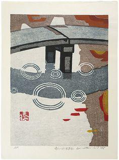 Ryushin-chi (Shoren-in Temple) by Hashimoto Okiie / 竜心の池(青蓮院)橋本興家