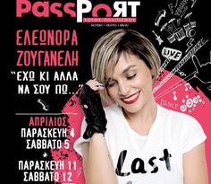 Greek Music, Cover Photos, Dance, Instagram Posts, Facebook, News, Blog, Dancing, Blogging