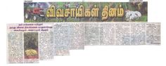 J Farm article on Daily Thanthi, a Tamil newspaper.  tafe.com | tafecafe.org