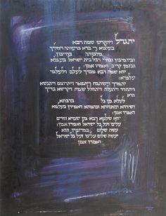 Shinta S. Zenker -Kaddish