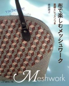 Meshwork.  great ideas for weaving fabric.