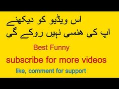 Funny video || Bol Pakistan || Funny Prank || prank videos youtube
